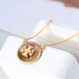 Tory Burch Enameled Multi-Color Purple Necklace